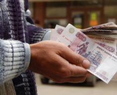 Кредит наличными без справки о доходах