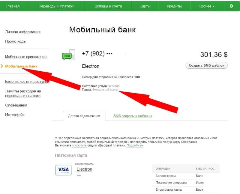 Заявка на кредит в отп банк онлайн ответ сразу
