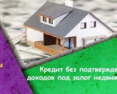 сбербанк алматы кредиты без залога