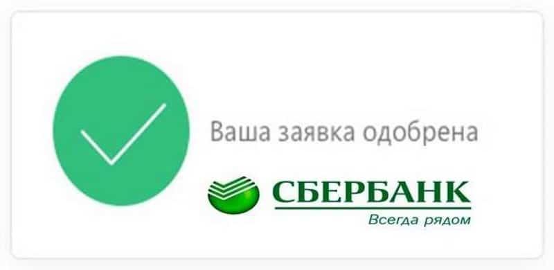 курс доллара конвертировать в рубли